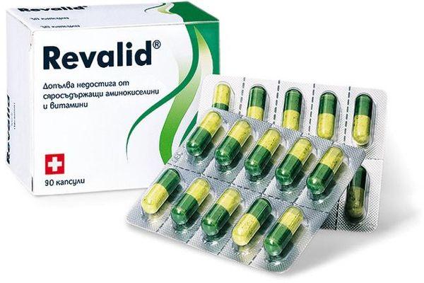 Комплекс витаминов Ревалид