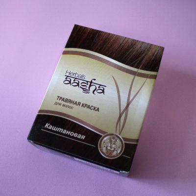 Пакетик травяной краски для волос - осталось выбрать благоприятный день для процедуры!